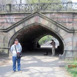 Greywacke Arch (1862), Central Park
