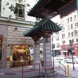 Dragon Gate Chinatown, SF