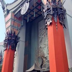 img_chinesetheaterla