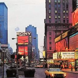 1972-ben a déli nézet.